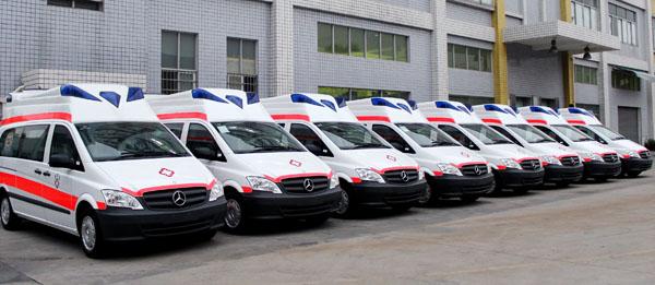 西安急救中心万博官网网页版登录网址交车现场