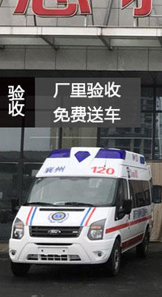 万博官网网页版登录网址生产厂家